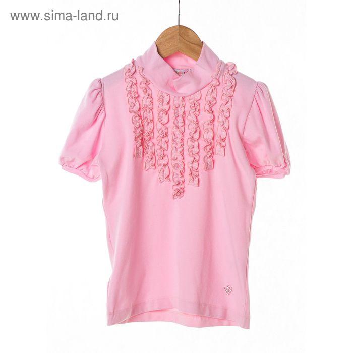 Джемпер-водолазка для девочки, рост 146 см, цвет розовый SC16-13-08-187