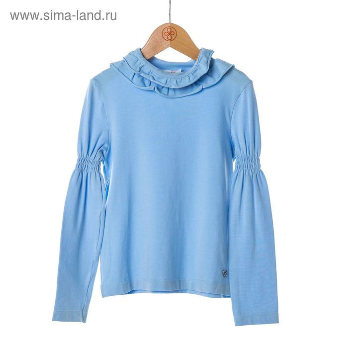 Джемпер-водолазка для девочки, рост 122 см, цвет голубой SC16-13-08-52