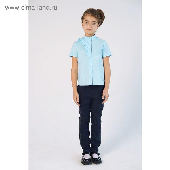 Блузка для девочки, рост 152 см, цвет голубой SC16-11-17-03