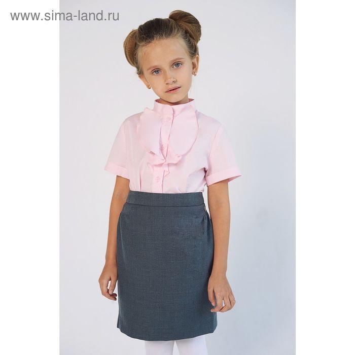 Блузка для девочки, рост 128 см, цвет розовый SC16-11-17-02