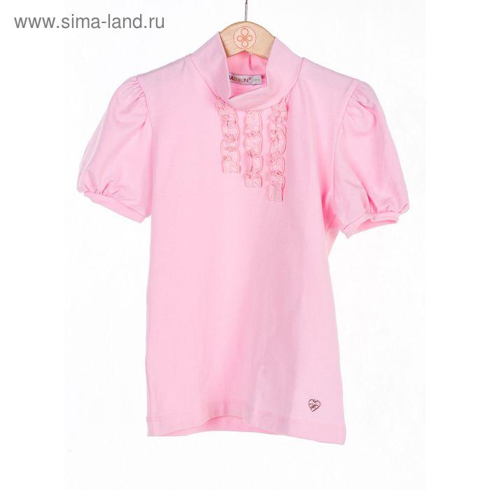 Джемпер-водолазка для девочки, рост 134 см, цвет розовый SC16-13-08-183
