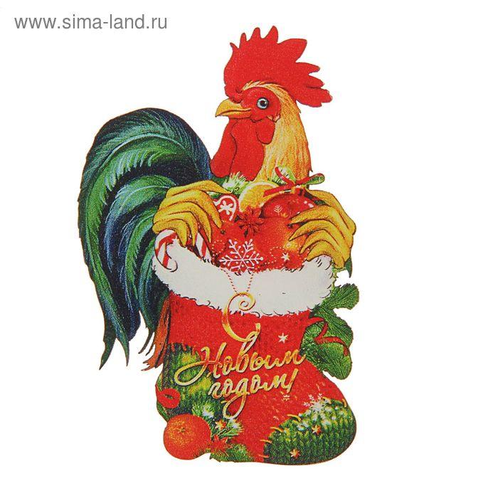 """Магнит фигурный:Петушок в новогоднем носочке """"С новым годом!"""""""