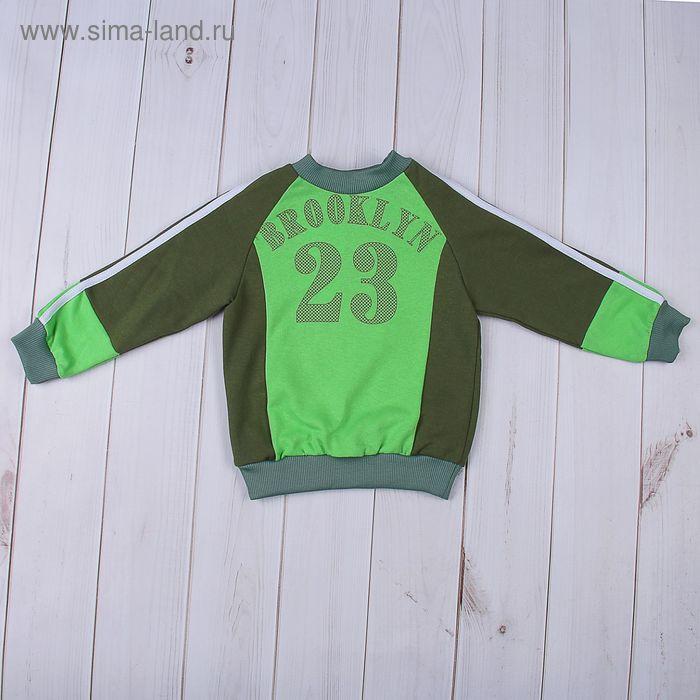 Джемпер для мальчика, рост 86-92 см (52), цвет хаки/зелёное яблоко (арт. Д 08317-П_М)