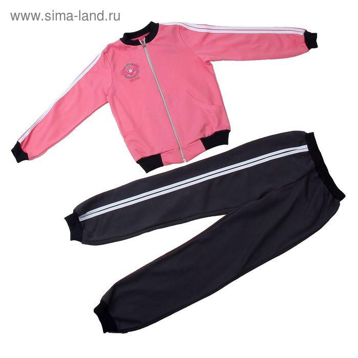 Комплект для девочки, рост 122-128 см (64), цвет розовый/тёмно-серый (арт. Д 15225/8-В_Д)