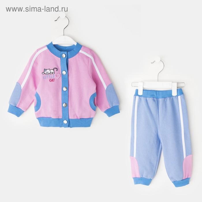 Комплект для девочки, рост 74-80 см (48), цвет розовый/голубой (арт. Д 15226-В_М)