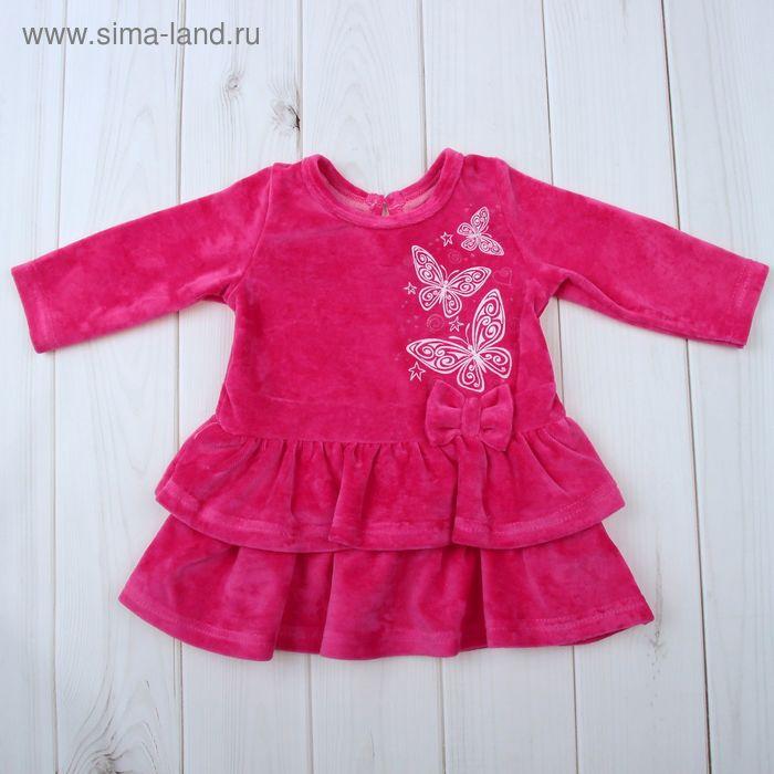 Платье для девочки, рост 86-92 см (52), цвет ярко-розовый (арт. Д 0179 -П_М)