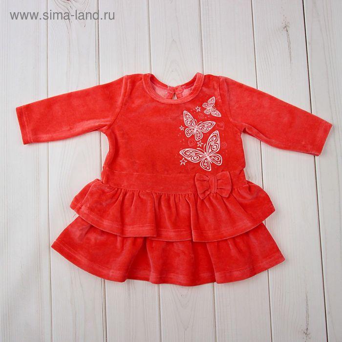 Платье для девочки, рост 86-92 см (52), цвет коралловый (арт. Д 0179 -П_М)