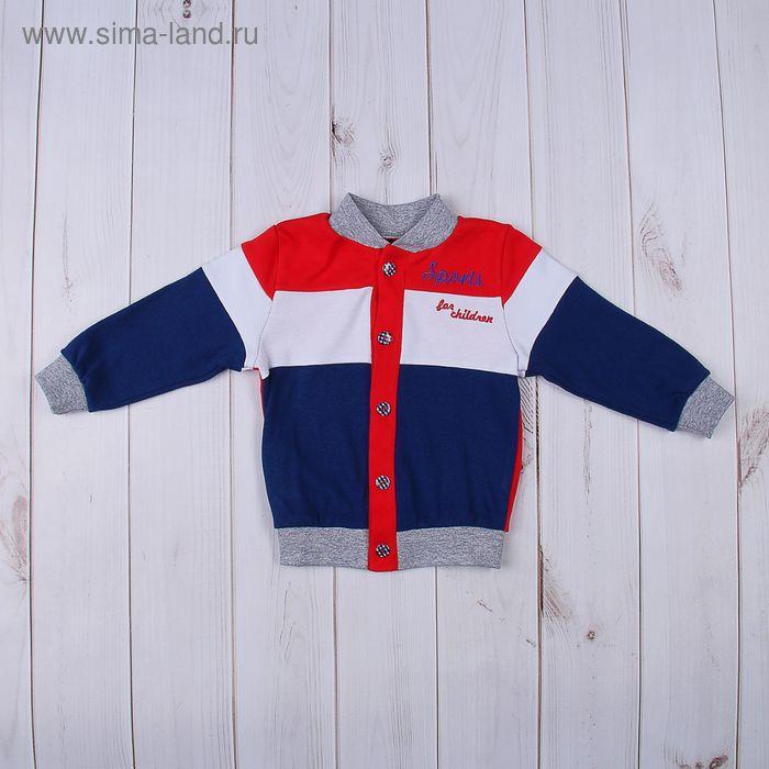 Куртка для мальчика, рост 86-92 см (52), цвет красный/белый/тёмно-синий (арт. Д 1949/9-В_М)