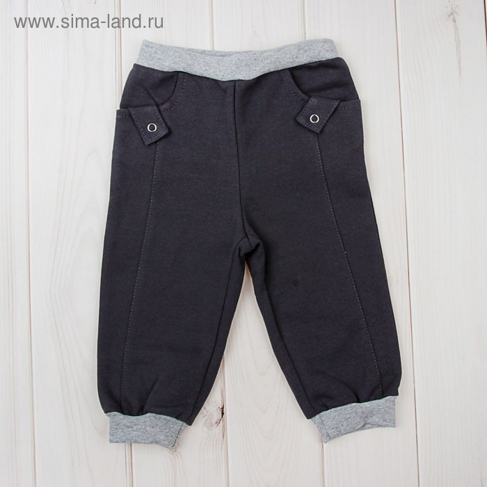 Брюки для мальчика, рост 86 см (56), цвет тёмно-серый (арт. Д 07214_М)
