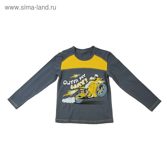 Джемпер для мальчика, рост 98-104 см (56), цвет тёмно-серый/жёлтый (арт. Д 08232-П_Д)