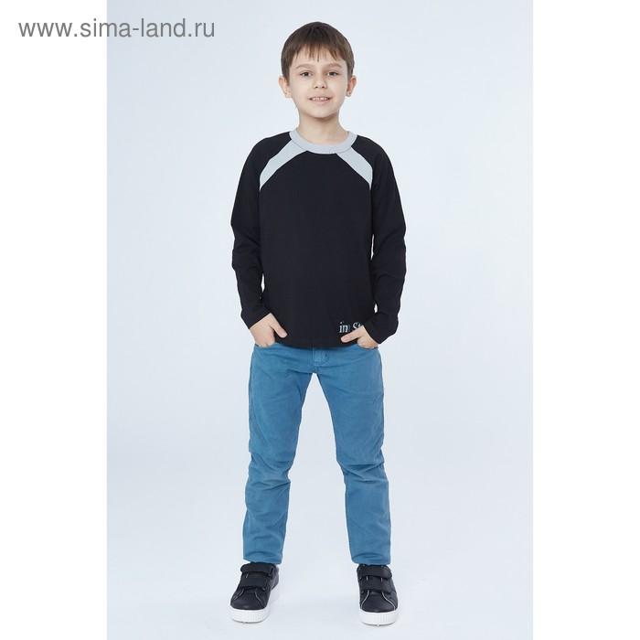 Джемпер для мальчика, рост 134 см (68), цвет чёрный/серый (арт. Д 08245/1-П_Д)