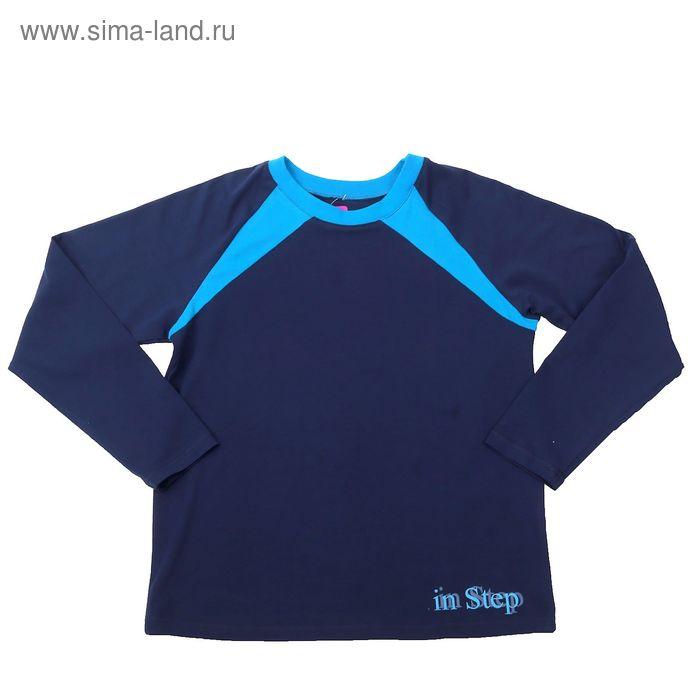 Джемпер для мальчика, рост 134 см (68), цвет тёмно-синий/аквамарин (арт. Д 08245/1-П_Д)