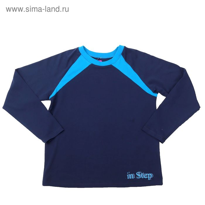 Джемпер для мальчика, рост 146 см (76), цвет тёмно-синий/аквамарин (арт. Д 08245/1-П_Д)