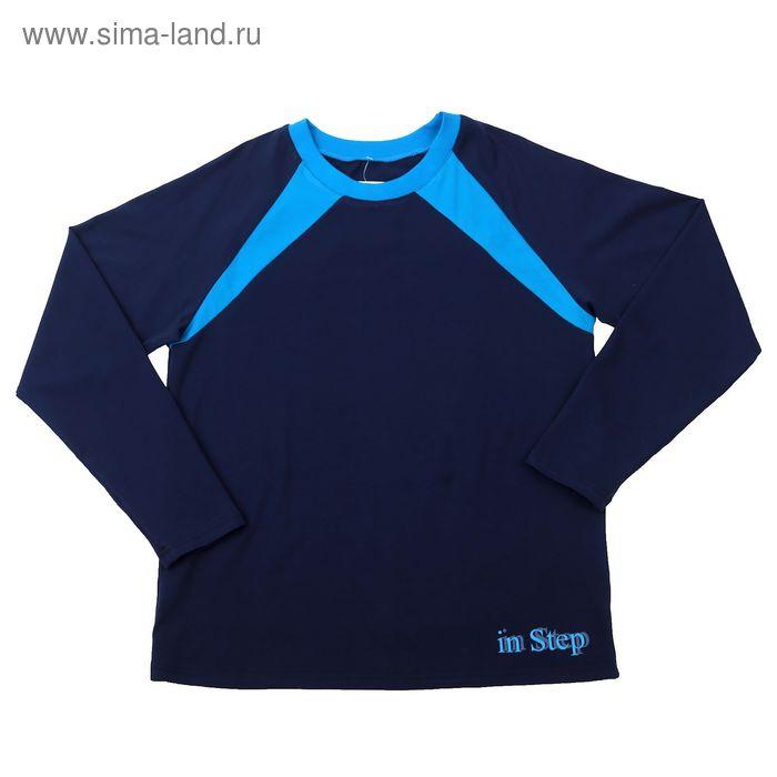 Джемпер для мальчика, рост 158 см (84), цвет тёмно-синий/аквамарин (арт. Д 08245/1-П_П)