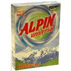 Порошок стиральный Alpin Universal, в коробке, 1 кг