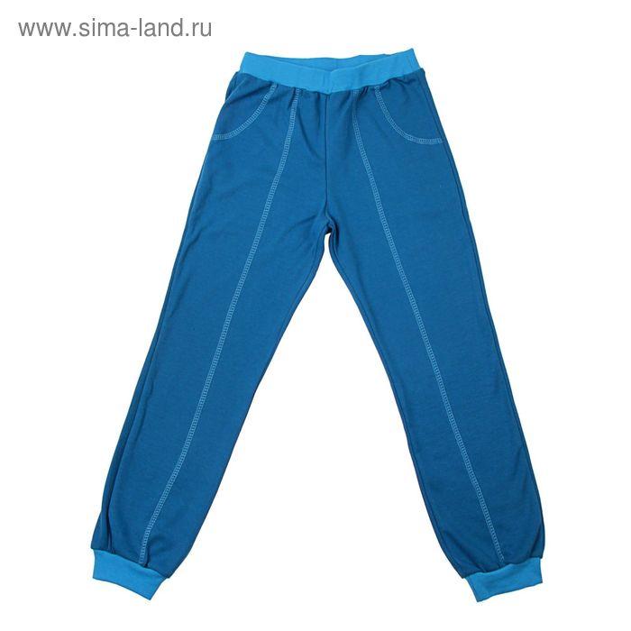 Брюки для мальчика, рост 98-104 см (56), цвет тёмно-синий/голубой (арт. Д 07188/9_Д)