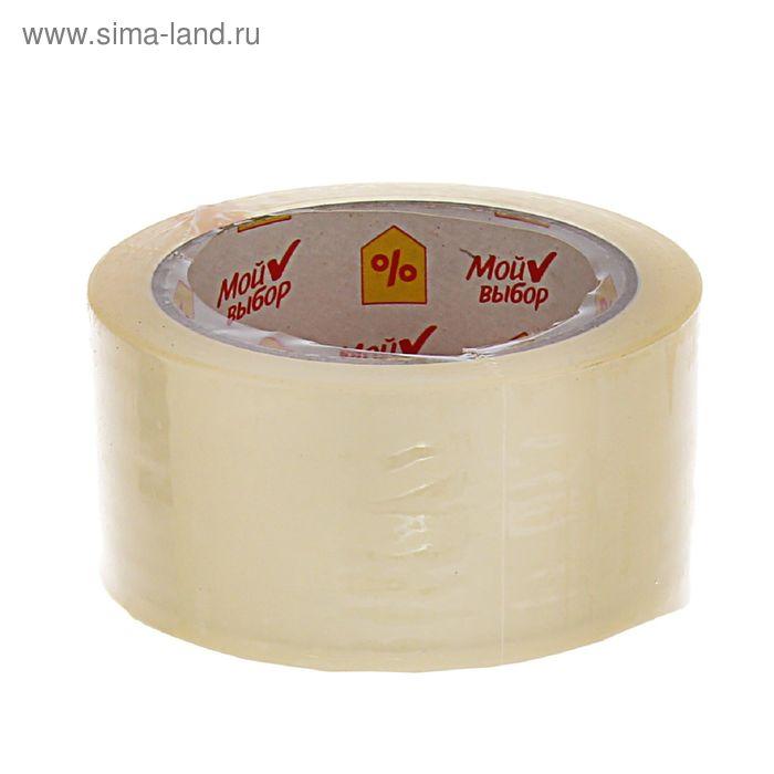 Клейкая лента прозрачная 48 мм * 66 метров * 45 мик