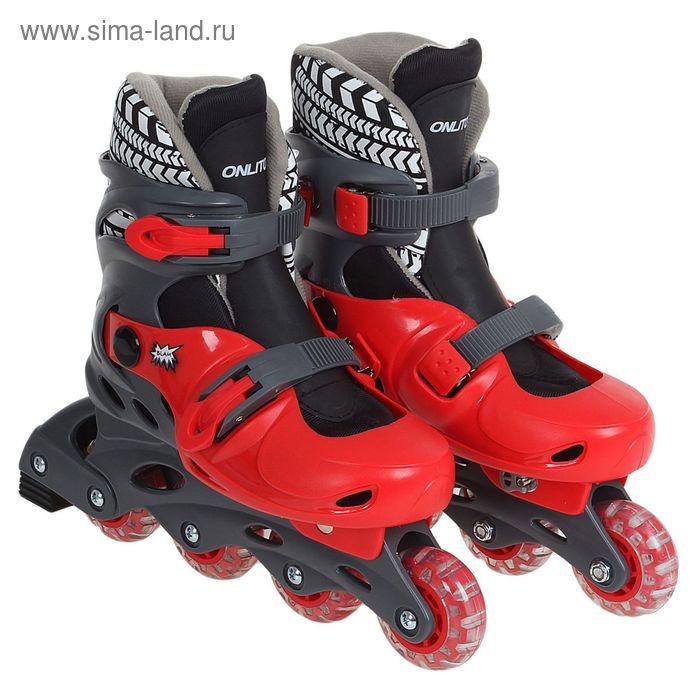 Роликовые коньки раздвижные, колеса PVC 64 mm,пластиковая рама, gray/red, р.34-37   в пакете
