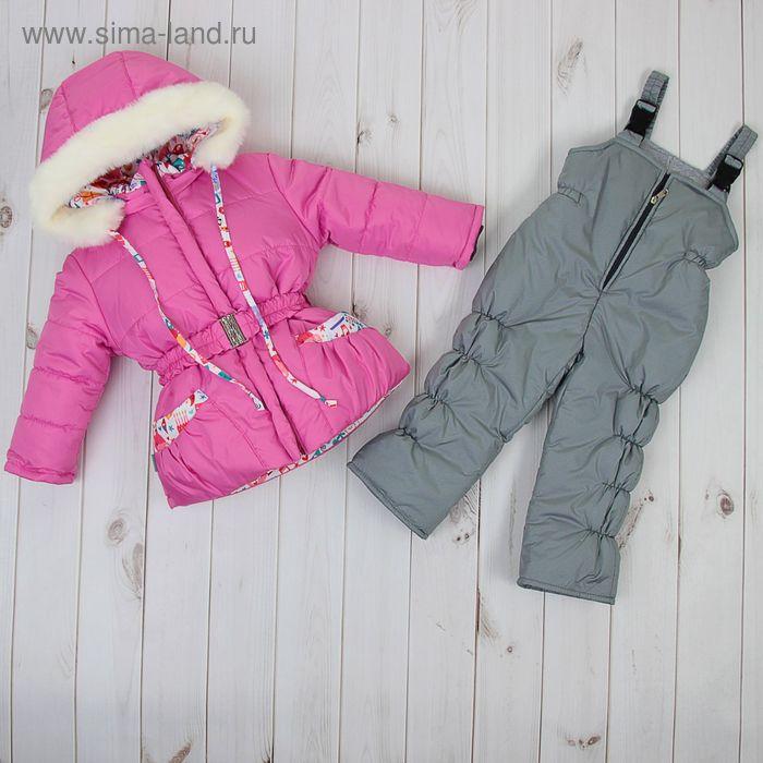 Костюм для девочки, рост 92 см, цвет розовый/серый (арт. ДК27- 1_М)