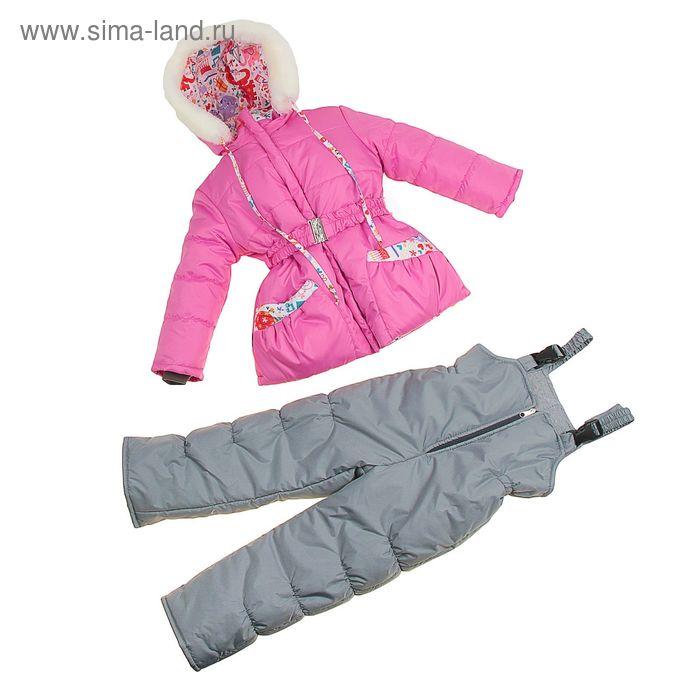 Костюм для девочки, рост 98 см, цвет розовый/серый (арт. ДК27- 2_Д)