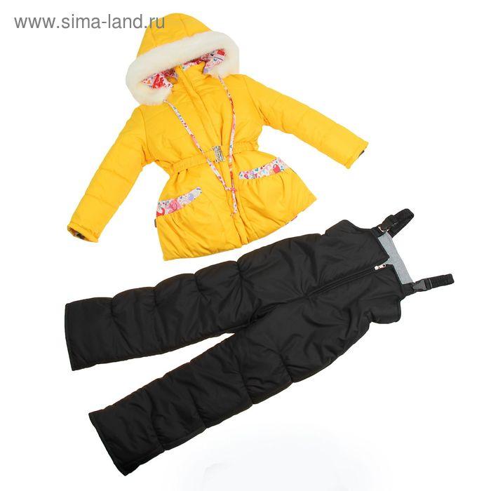 Костюм для девочки, рост 122 см, цвет жёлтый/чёрный (арт. ДК27-18_Д)
