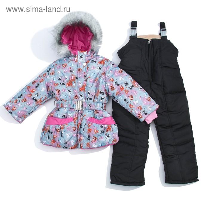 Костюм для девочки, рост 98 см, принт, цвет розовый (арт. ДК27-44_Д)