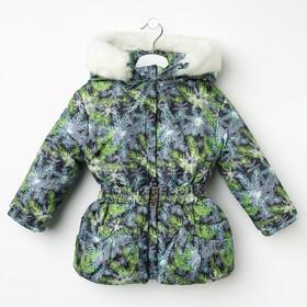 Куртка для девочки, рост 98 см, принт, цвет серый (арт. Д017-32_Д) Ош