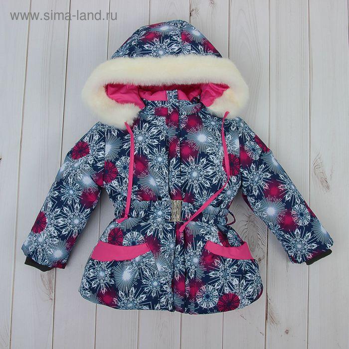 Куртка для девочки, рост 92 см, принт, цвет синий (арт. Д017-37_М)
