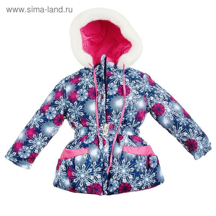 Куртка для девочки, рост 104 см, принт, цвет синий (арт. Д017-39_Д)