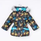 Куртка для девочки, рост 92 см, принт, цвет бирюзовый (арт. Д017-43_М)