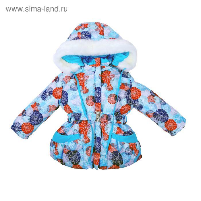 Куртка для девочки, рост 116 см, принт, цвет бирюзовый (арт. Д017-47_Д)