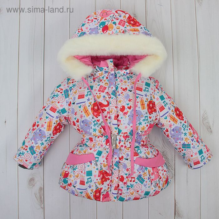 Куртка для девочки, рост 92 см, принт, цвет розовый (арт. Д017-49_М)