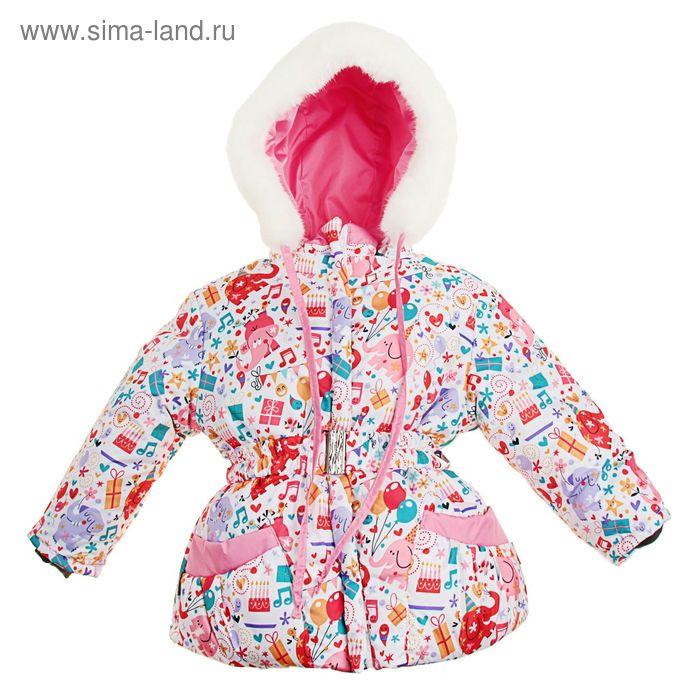 Куртка для девочки, рост 98 см, принт, цвет розовый (арт. Д017-50_Д)