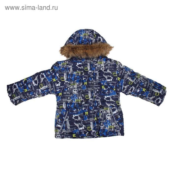Куртка для мальчика, рост 116 см, принт, цвет синий (арт. М12-49_Д)