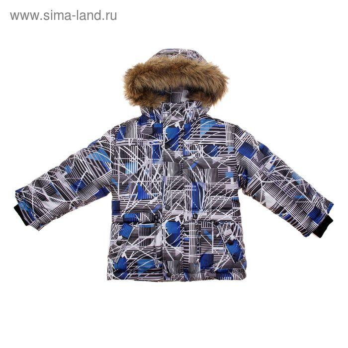 Куртка для мальчика, рост 128 см, принт, цвет синий (арт. М12-57_Д)