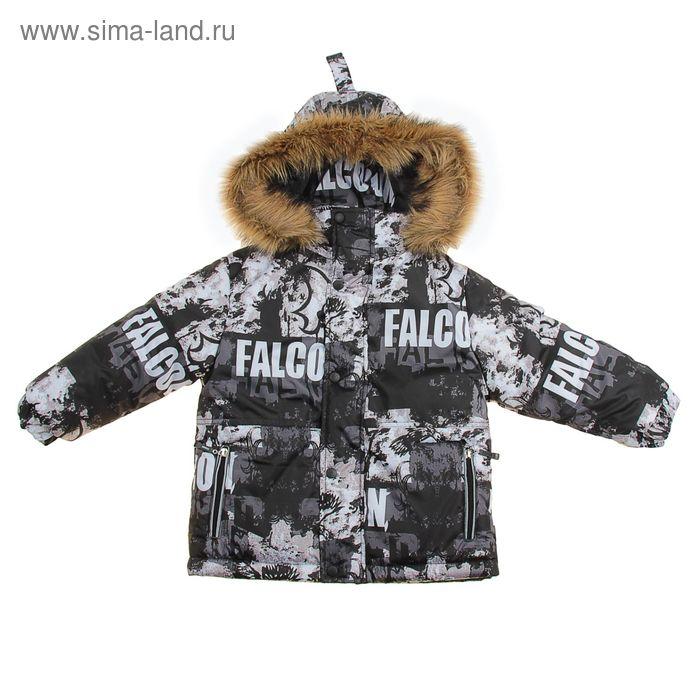 Куртка для мальчика, рост 128 см, принт, цвет черный (арт. М14-15_Д)
