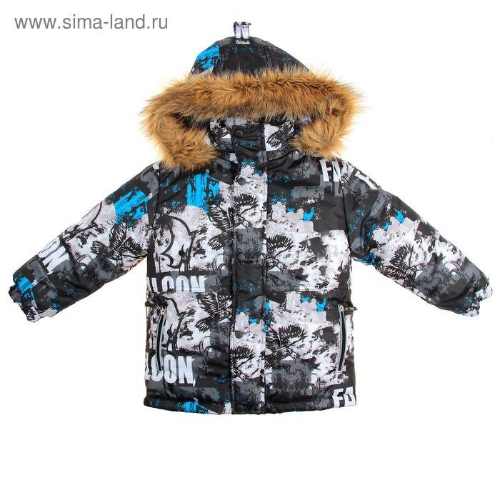 Куртка для мальчика, рост 116 см, принт, цвет синий (арт. М14-19_Д)