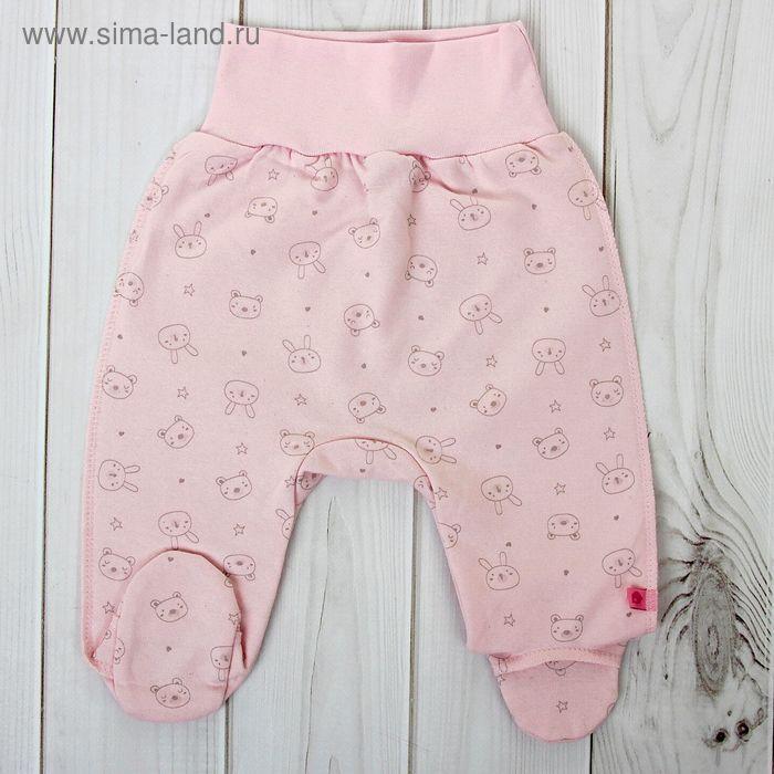 Ползунки детские, рост 62 см, цвет розовый 002_М