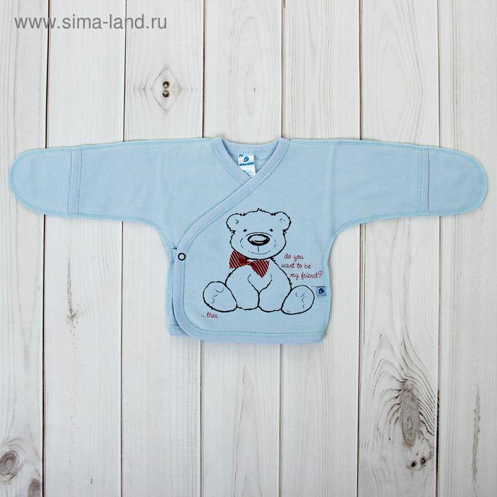 Распашонка для мальчика, рост 56 см, цвет голубой 161010_М