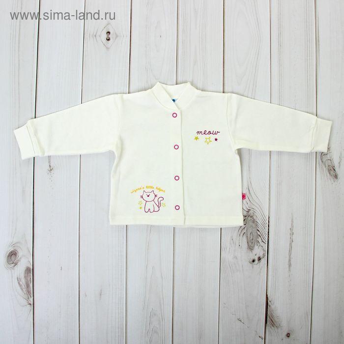 Кофточка для девочки, рост 74 см, цвет молочный 15265_М
