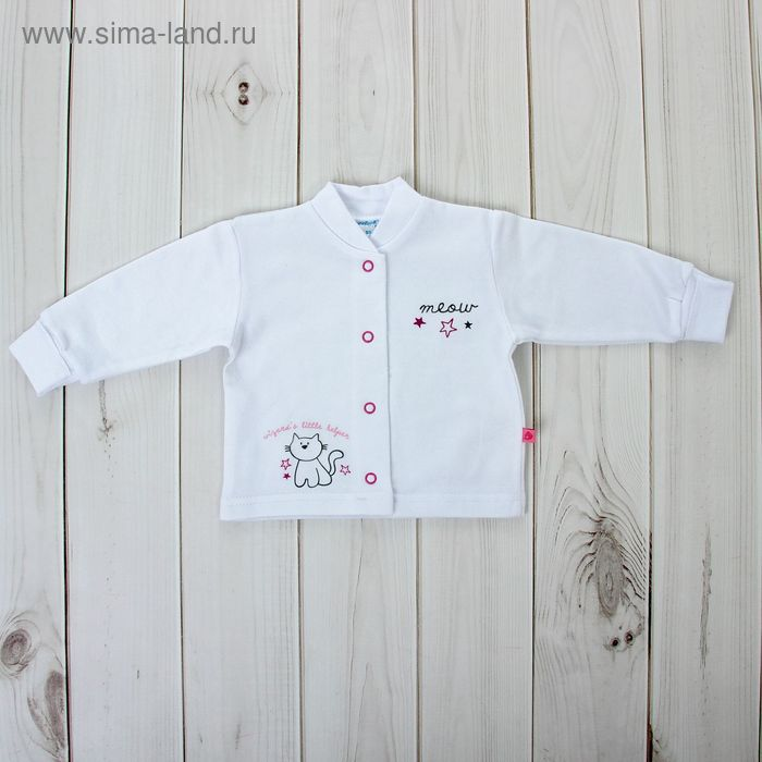 Кофточка для девочки, рост 74 см, цвет белый 15265_М