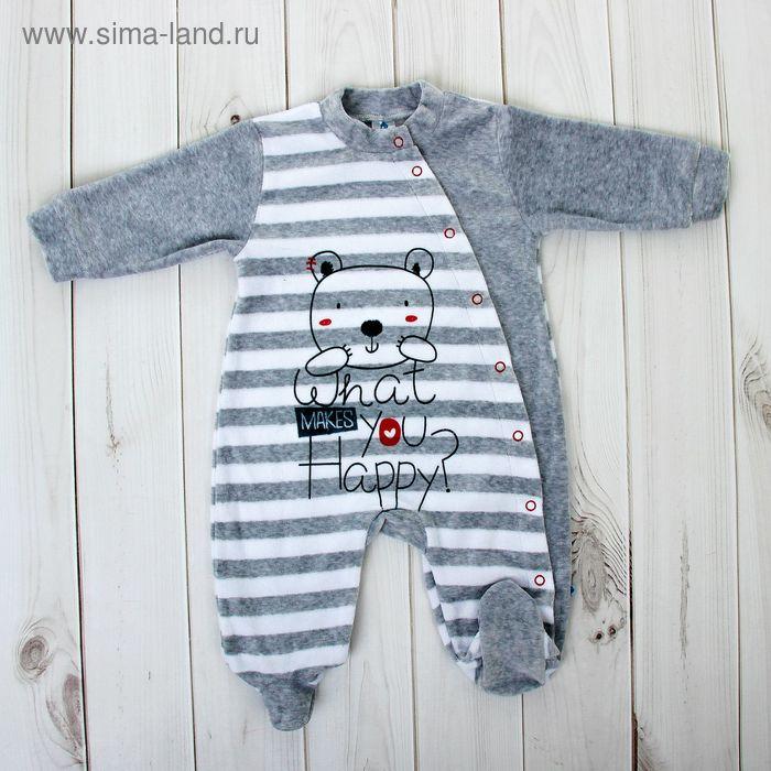 Комбинезон детский, рост 62 см, цвет серый, принт полоска 14131_М