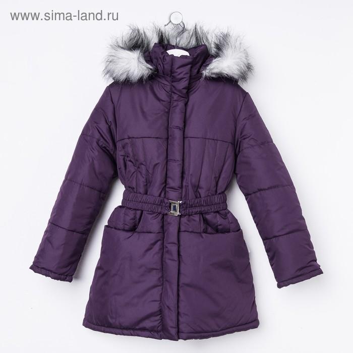 Пальто для девочки, рост 128 см, цвет фиолетовый (арт. Д21-39_Д)