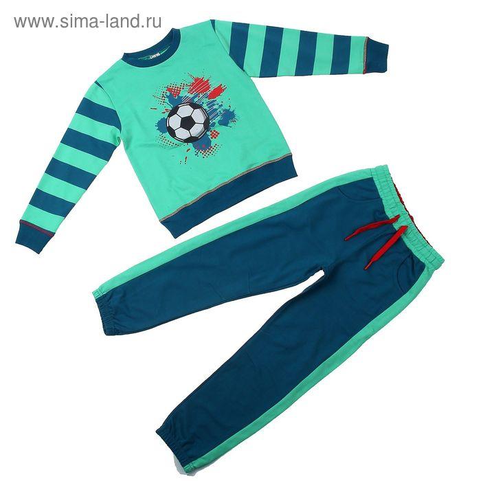 Комплект (толстовка, брюки) для мальчика, рост 98-104 см, цвет бирюзовый (арт. 103-М_Д)