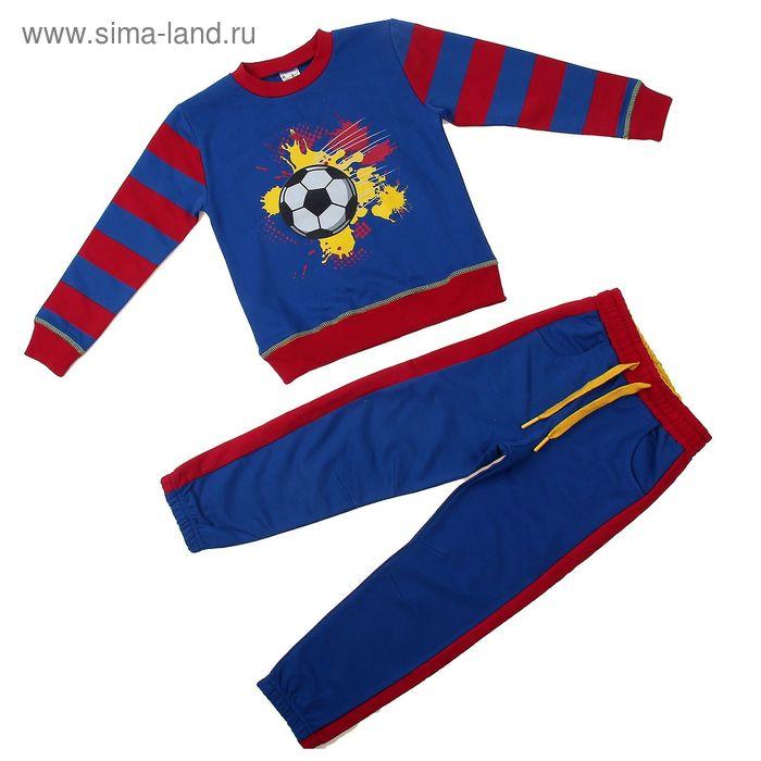 Комплект (толстовка, брюки) для мальчика, рост 98-104 см, цвет синий (арт. 104-М_Д)