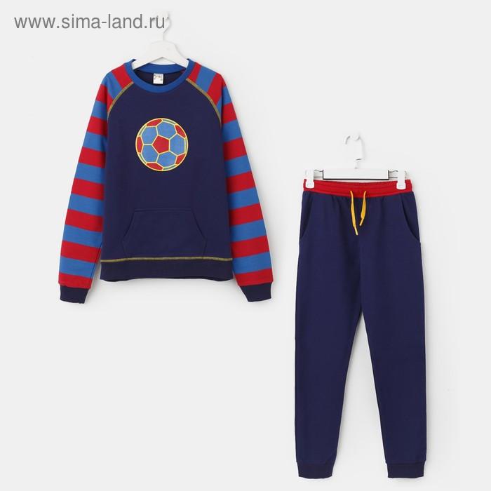 Комплект (толстовка, брюки) для мальчика, рост 146-152 см, цвет синий (арт. 181-М_Д)