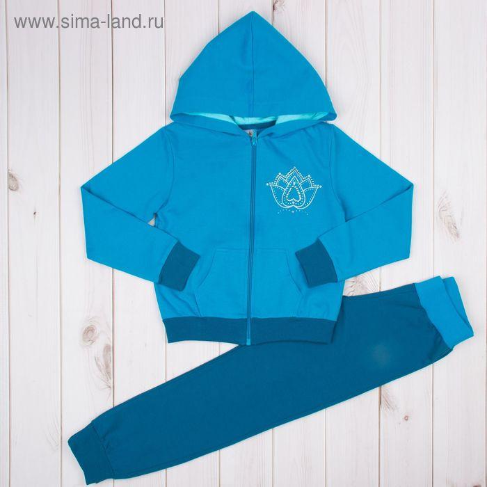 Комплект (толстовка, брюки) для девочки, рост 134-140 см, цвет голубой (арт. 205-М_Д)