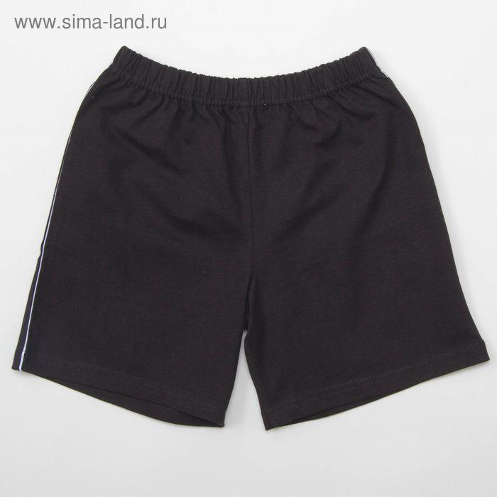 Шорты для мальчика, рост 98-104 см, цвет чёрный (арт. 140-М_Д)