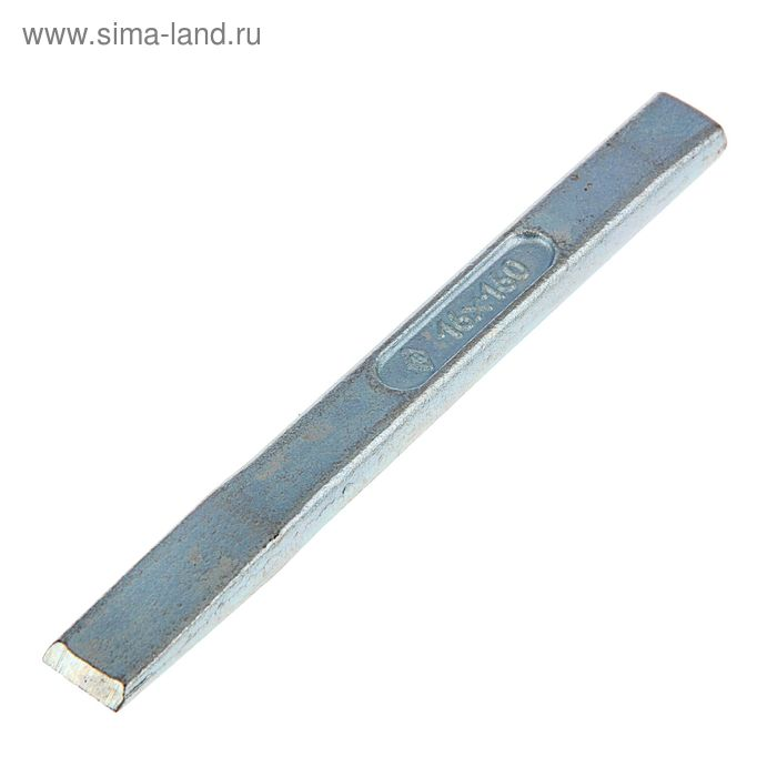 "Зубило слесарное ""НИЗ"", 16х160 мм"