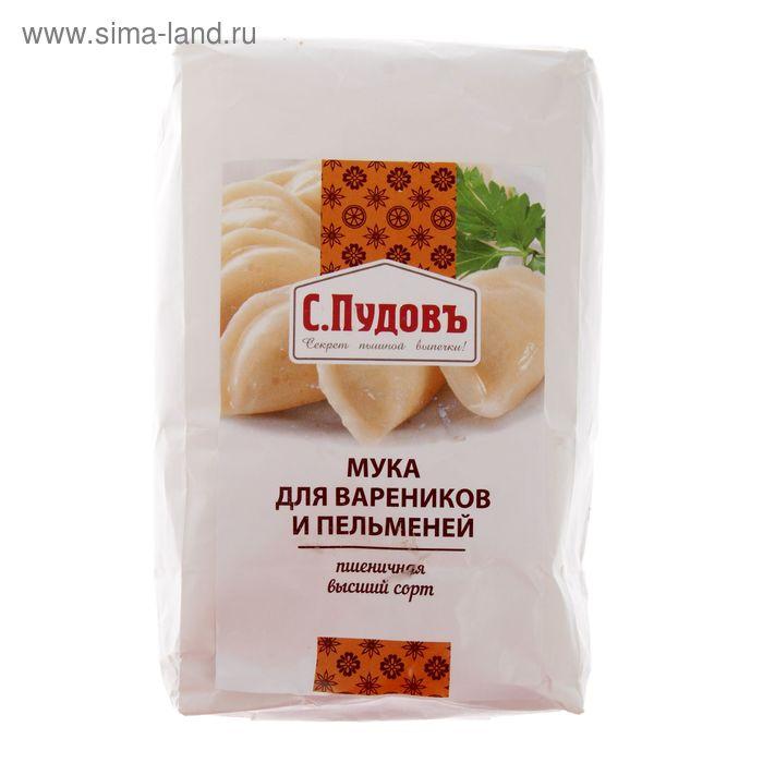 Мука пшеничная хлебопекарная в/с, для вареников и пельменей, 1 кг. С.Пудовъ
